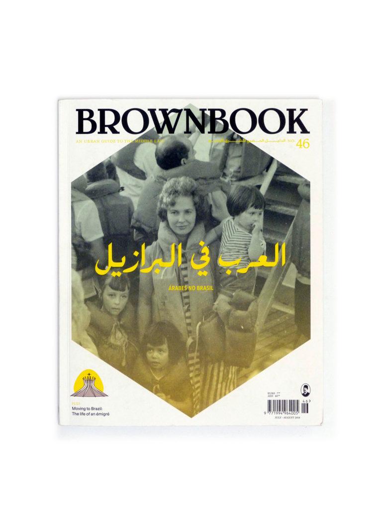 _1110969_brownbook_web