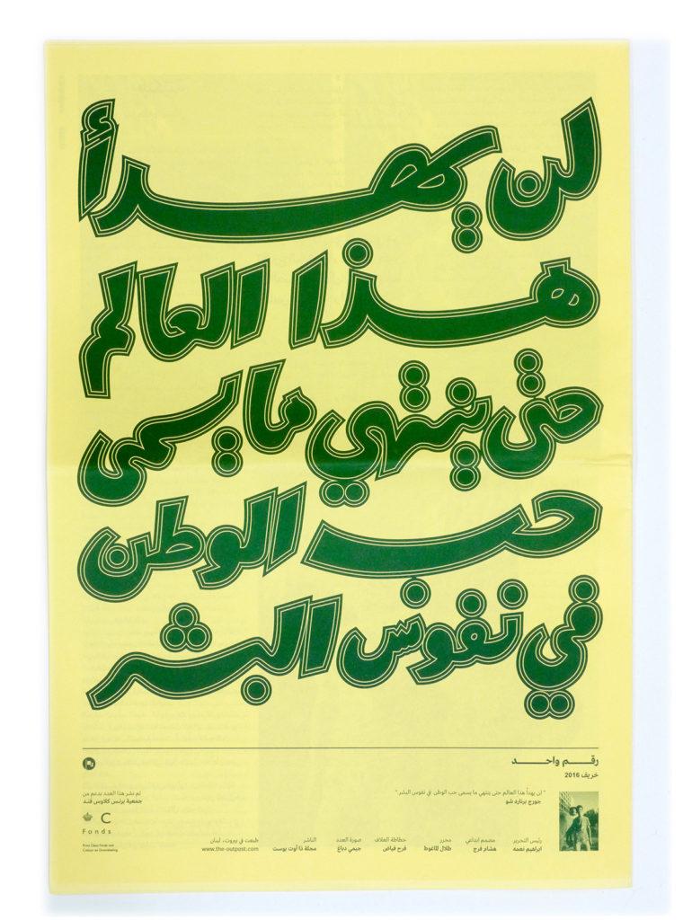 _1110971_arabic_web